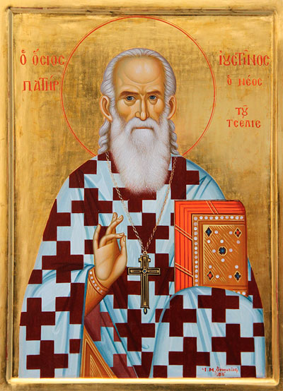 Sveti Justin Popović Ćelijski